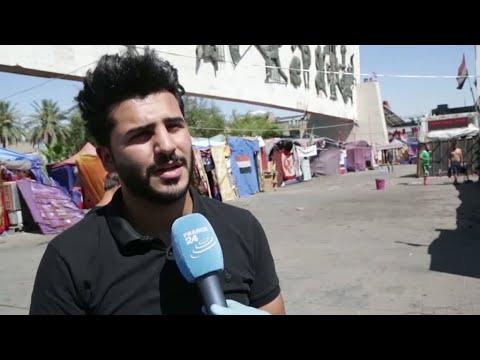 العراق: انسحاب المتظاهرين من ميدان التحرير... بين الخوف من كورونا والخلافات السياسية  - 09:02-2020 / 5 / 27