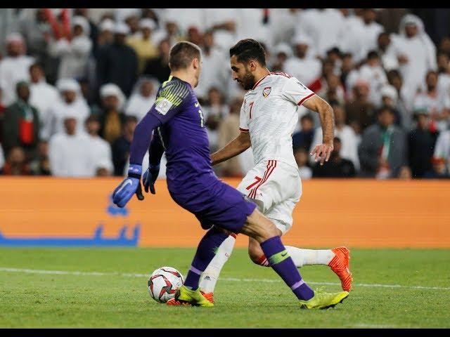 ملخص مباراة الإمارات وأستراليا