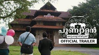 Punyalan Private Limited Official Trailer | Jayasurya | Ranjith Sankar | Aju Varghese