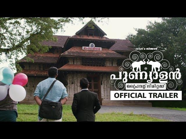 Punyalan Private Limited Official Trailer   Jayasurya   Ranjith Sankar   Aju Varghese
