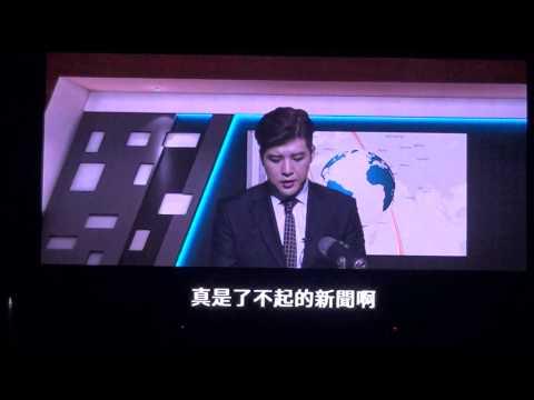 [FANCAM] 20141108 SUPER JUNIOR SS6 HONGKONG FROZEN CONTEST VCR (轉載請註明出處, 謝謝!)