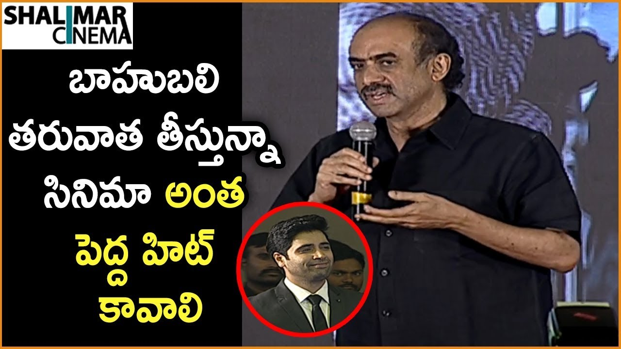 Suresh Babu Speech at Goodachari Pre Release Event | Adivi Sesh, Sobhita Dhulipala
