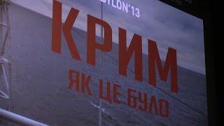 «Крым. Как это было»: истории украинских военных