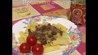 Сохраним традиции. Рецепт макароны по-флотски с тушенкой