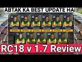 Real Cricket 18 v1.7 Review