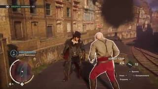 Как получить много очков кредо в Assassin's creed Unity