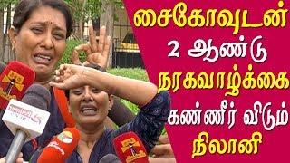 nilani serial actress reveals dark side of her Gandhi Lalit Kumar tamil news live tamil news