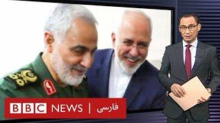 ظریف: با کشته شدن سلیمانی راه مذاکره با آمریکا بسته نشده، به شرط تغییر رفتار آنها - ۶۰ دقیقه ۵ بهمن