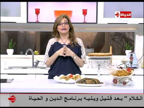 المطبخ - الفرق بين الفرن العادي والميكرويف - الشيف آيه حسني - Al-matbkh