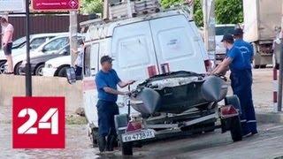 Грозы, град и ураганные вихри: в Краснодарском крае объявлено штормовое предупреждение - Россия 24