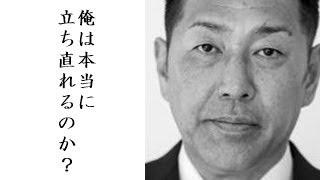 現在の清原和博の姿がヤバいと話題 【チャンネル登録】はコチラ⇒ http:/...
