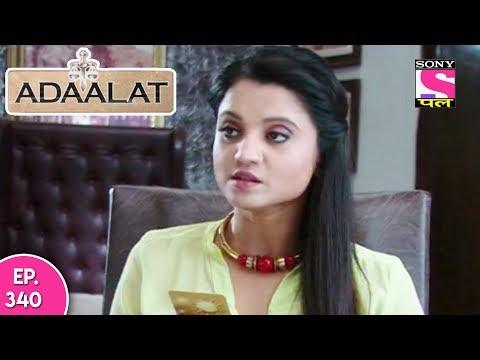 Adaalat - अदालत - Episode 340 - 29th August, 2017