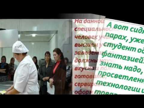 Презентация на тему Профессия повар скачать бесплатно (anika)