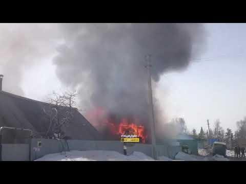 Новосибирская область. Пожар в Раздольном.