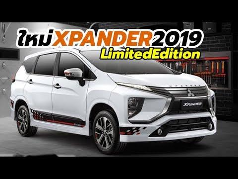 เปิดตัว 2019 Mitsubishi Xpander Ultimate Limited Edition ในงาน IIMS 2019 | CarDebuts