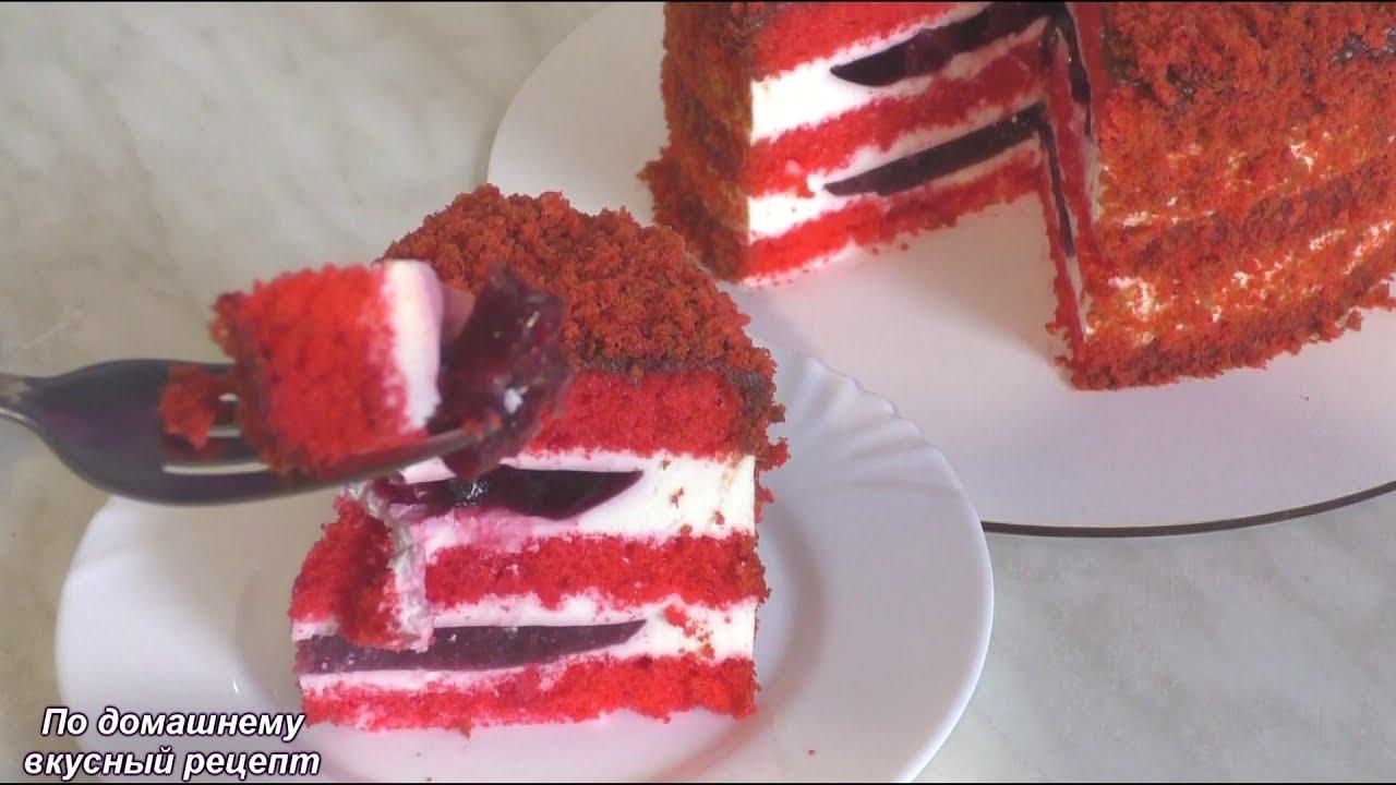 Торт/Рецепт Торта на день рождение/ Домашний Рецепт торта/ Бисквитный Торт Красный Бархат/