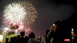 Trực tiếp bắn pháo hoa 2020 Landmark 81 Đón Giao Thừa New Year& 39 s Eve 2020