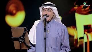 Abdullah Al Ruwaished ... Atreek | عبد الله الرويشد ... عطرك - فبراير الكويت 2019