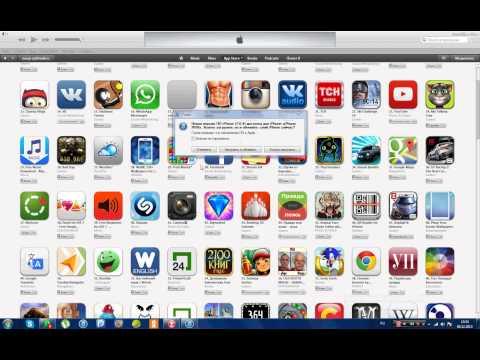 Как скачать бесплатные игры и программы через iTunes