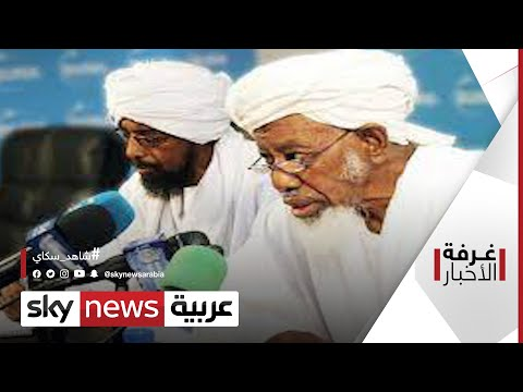 مناورات الإخوان للعودة إلى السلطة من بوابة الانقلابات | #غرفة_الأخبار