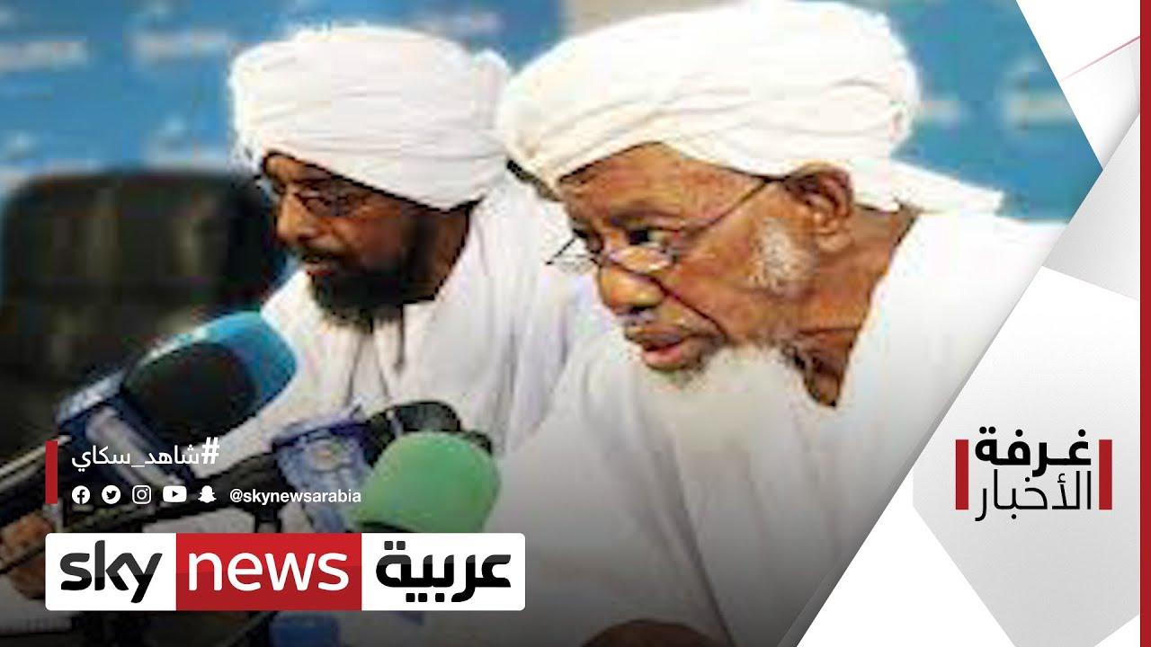 مناورات الإخوان للعودة إلى السلطة من بوابة الانقلابات | #غرفة_الأخبار  - 22:55-2021 / 9 / 22