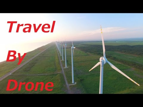 Drone in Hokkai 