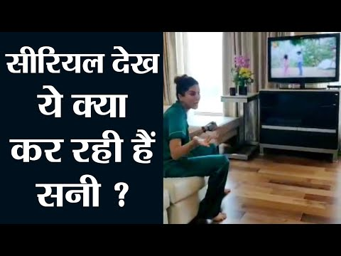Sunny Leone's Hilarious dialogues of Kumkum Bhagya's Episode ;Watch video | FilmiBeat Mp3