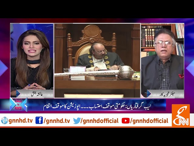 Exclusive Talk with Hassan Nisar | Face to Face with Ayesha Bakhsh | GNN | 23 February 2019