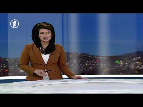 Afghanistan Dari News 12.10.2017 خبرهای افغانستان