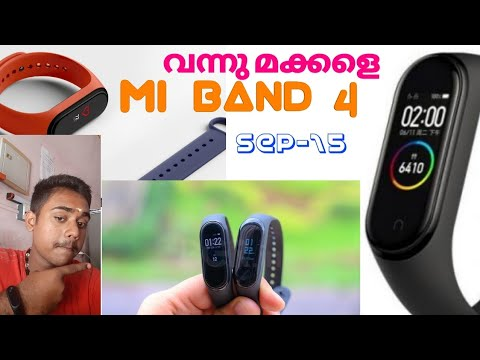 MI Band 4,  Releasing Date in India, Price, Specifications in malayalam