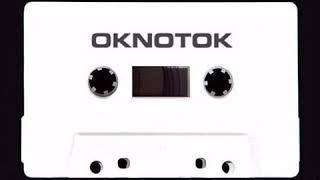 Motion Picture Soundtrack (Demo) - Radiohead