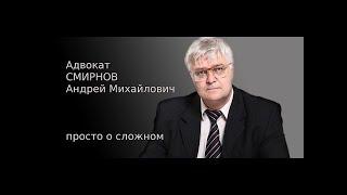 Статья 152 ГК РФ Защита чести, достоинства и деловой репутации