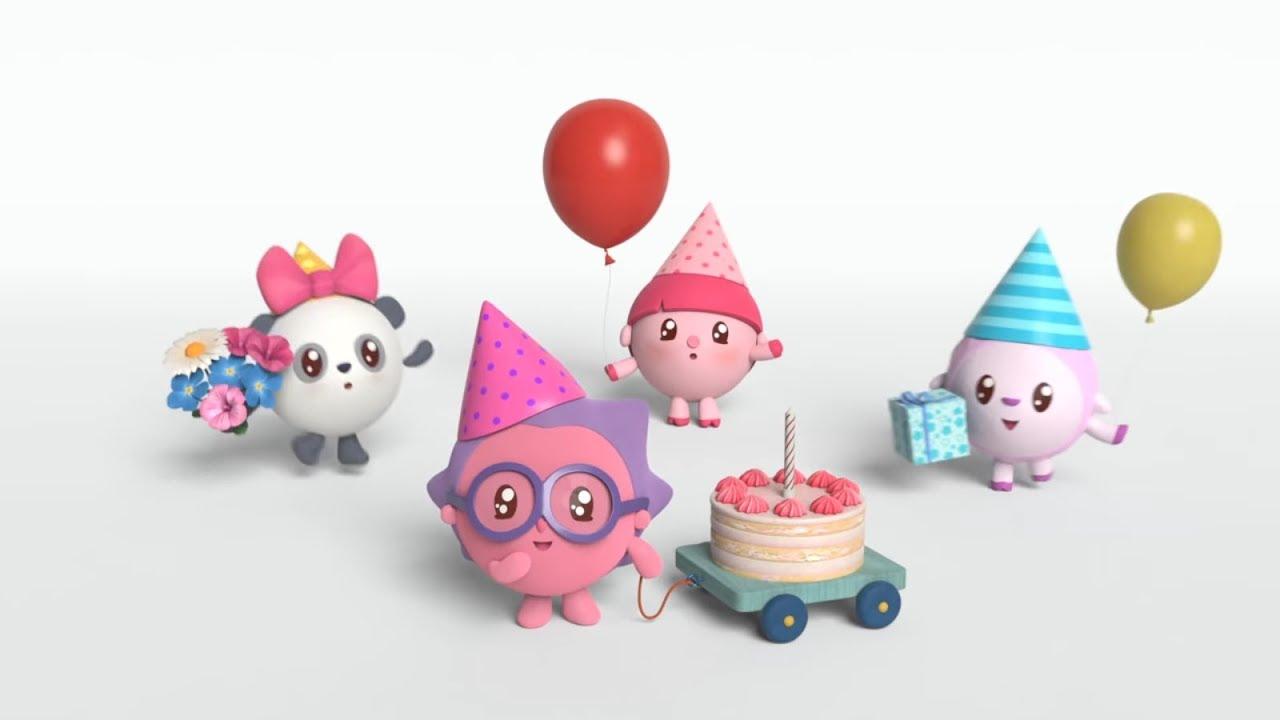 Малышарики - новинка - Поздравляю! (145 серия) Мультики для самых маленьких