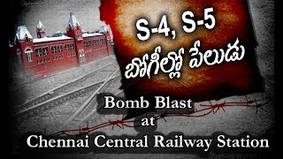 Bomb Explosion At Chennai Railway Station - 1 Died ,14 Injured