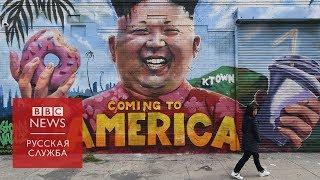 КНДР восстанавливает ракетный полигон: шантаж или новая гонка вооружений?