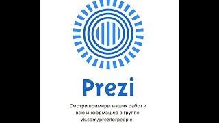 Пример презентации. Тема: Бюджетный процесс в РФ