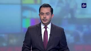 الأردن يستنكر محاولة اغتيال رئيس الوزراء الفلسطيني - (14-3-2018)