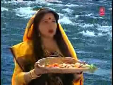 kaune dine uge chai ho dinanath chhat pooja.mp4 thumbnail