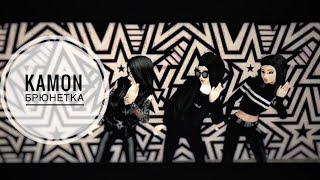 Avakin Life music video   KAMON - Брюнетка   🌚