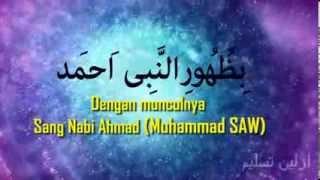 Video ▶ Qasidah Ya Hanana   With Arab & Malay Lyrics   YouTube 1) download MP3, 3GP, MP4, WEBM, AVI, FLV September 2017