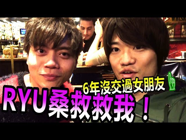?RYU????????feat.RYU/Mao/???