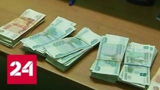 Пассажиру московского метро вернули забытый пакет с 1,3 млн рублей - Россия 24
