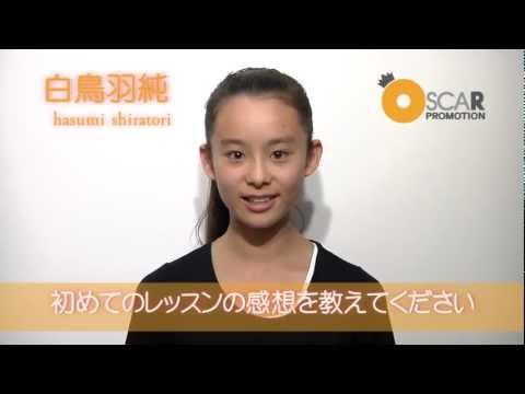 第13回全日本国民的美少女コンテストの本選大会に出場した21名の美少女達が、 デビューに向けて日々レッスンに励んでいます。レッスン風景を交...