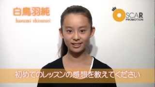 第13回全日本国民的美少女コンテストの本選大会に出場した21名の美少女...