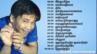 Best Pakmi song collection 2015 [Non-Stop]