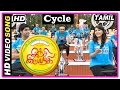 Inji Iduppazhagi Tamil movie | Songs | Cycle Song | Celebrities support the campaign | Anushka