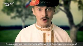 Velikaya Ryep Bitva  Rossiya vs Amerika anwap org