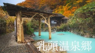 Akita: Japan's Onsen Paradise