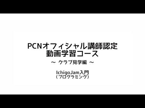 https://www.youtube.com/watch?v=PNfgvDQpBnw&feature=youtu.be