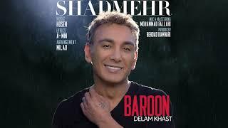 Shadmehr Aghili - Baroon Delam Khast - شادمهر عقیلی- بارون دلم خاست
